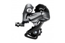 REAR DERAILLEUR CLARIS RD-R2000 GS